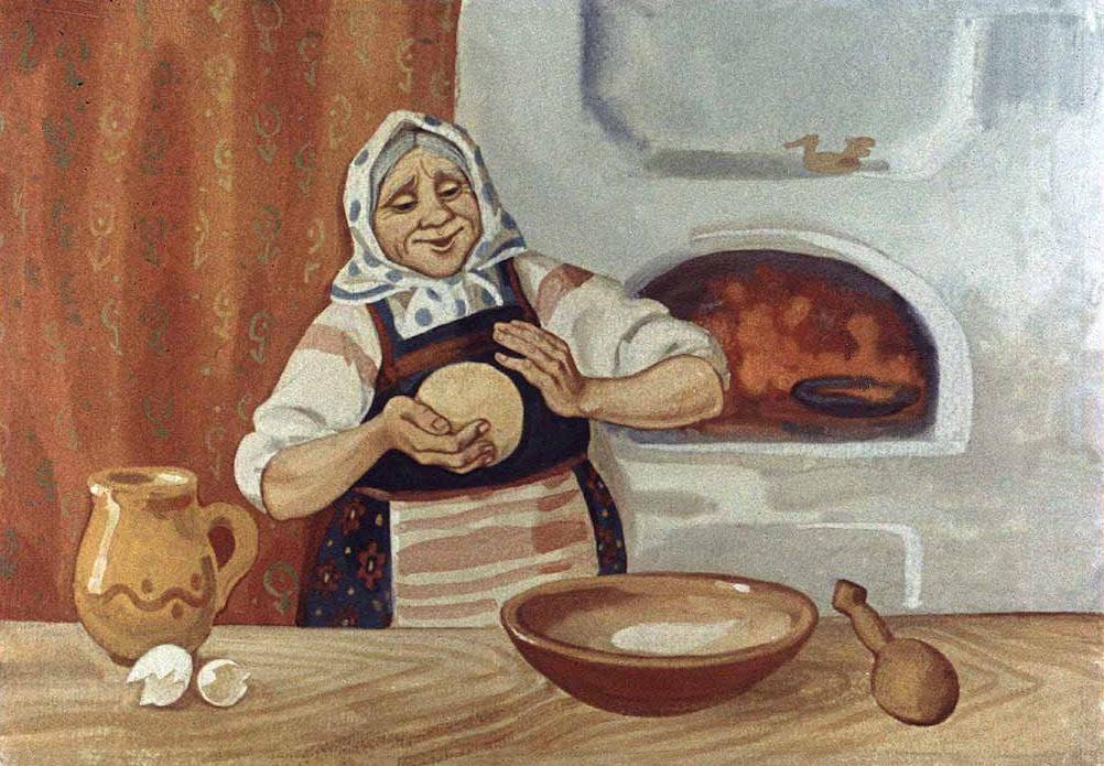 Старуха и белка