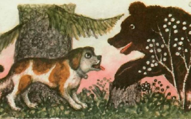 Полкан и медведь