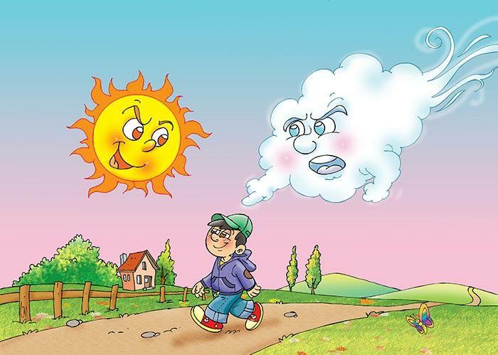 Ветер и солнце