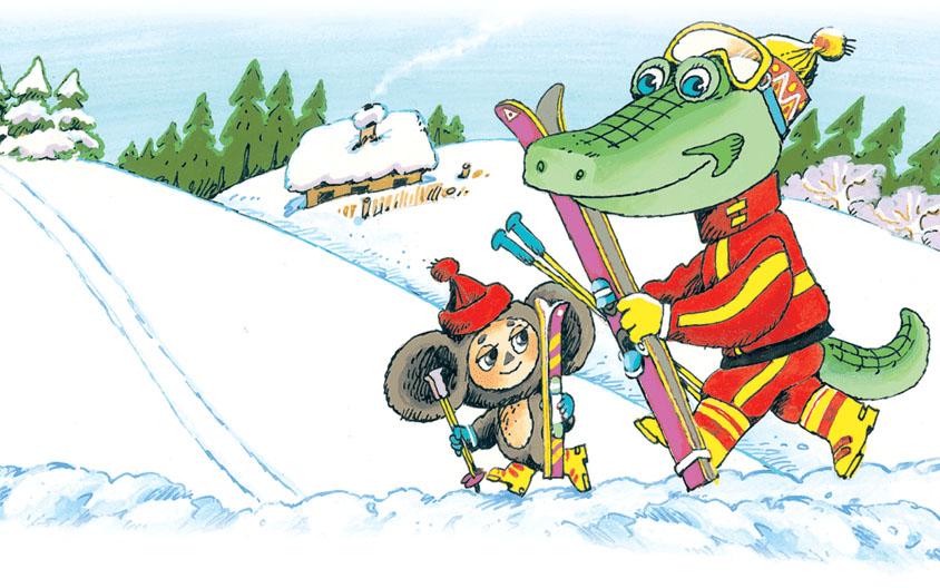 Чебурашка-лыжник